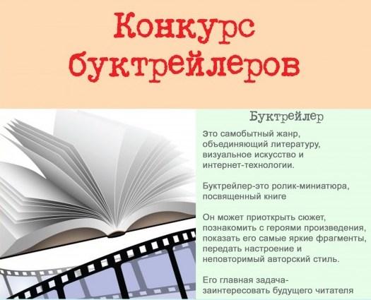 https://www.uc-cbs.ru/wp-content/uploads/2018/02/kniga.pdf
